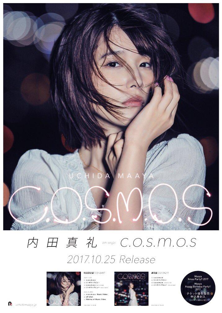 内田真礼6thシングル「c.o.s.m.o.s」、いよいよ今週10月25日リリースです!作詞・作曲は渡辺翔さん、編曲はクラムボンのミトさんです!早く皆さんのお手元に届けたい!どうぞ宜しくお願い致します!(スタッフ) pic.twitter.com/FwyfdShI9V