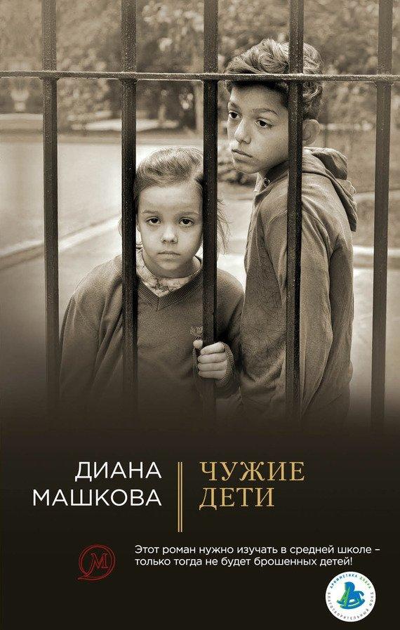 Скачать книгу бухгалтерский учет 2012