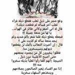 RT @al_kair_nsmoo: #نطالب_بالتعدد_يكون_اجباري عندم...