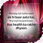 Salaamat Bhai ka diya hua gyaan, maanoge toh hi #S...