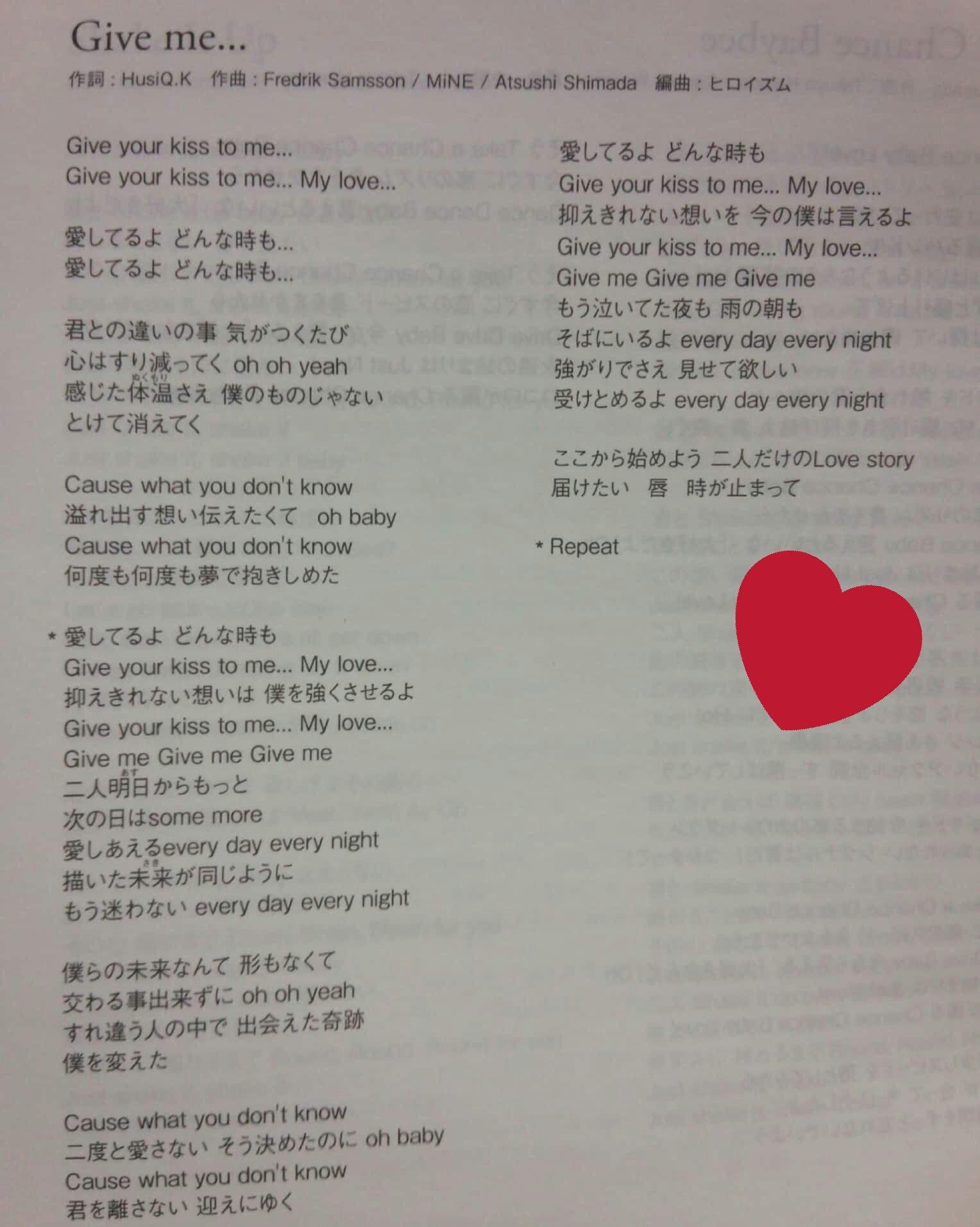 歌詞 マイラ