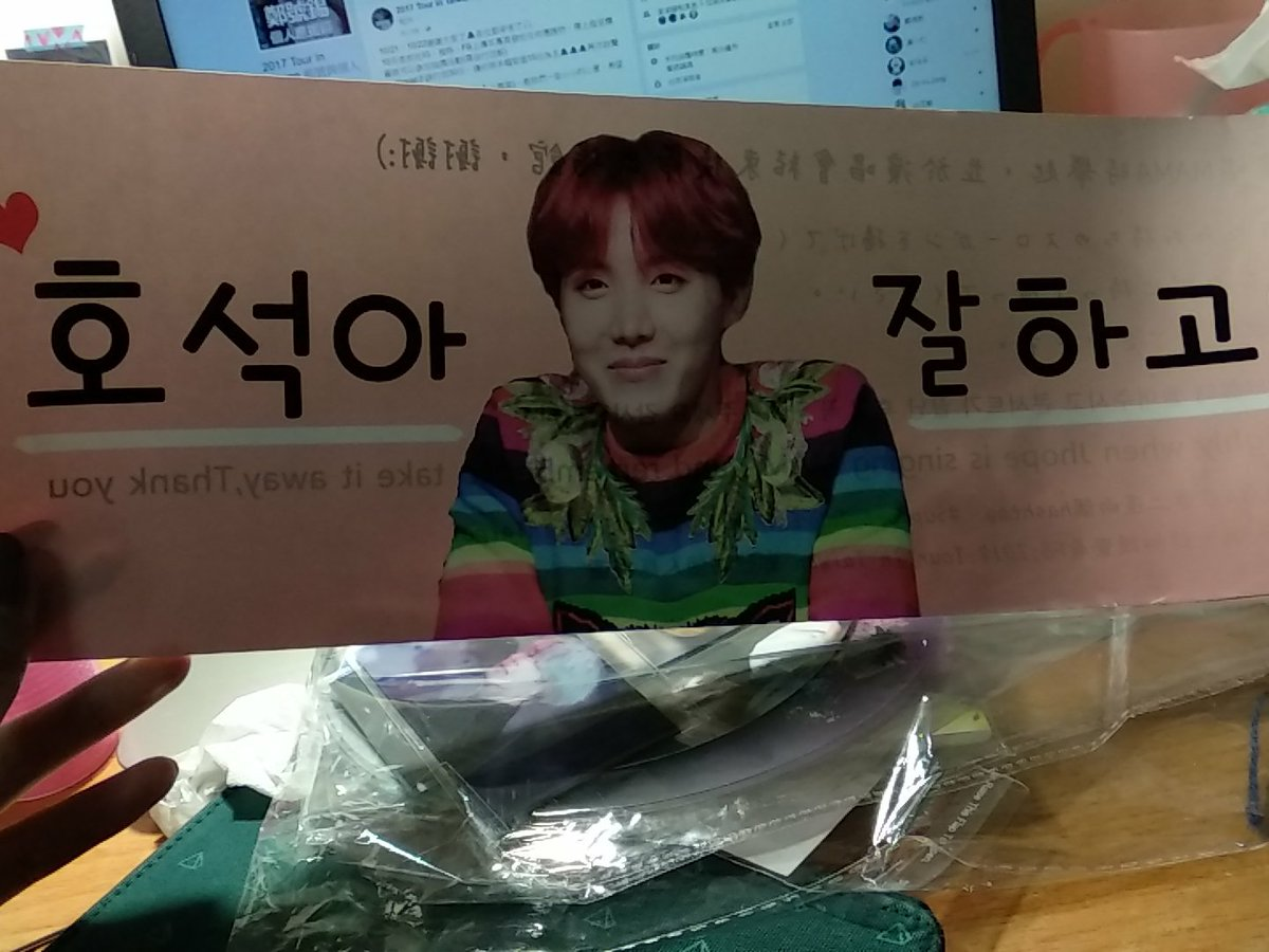 #Support_JHOPE_TAIWAN_ARMY  #JHOPEinTaiw...