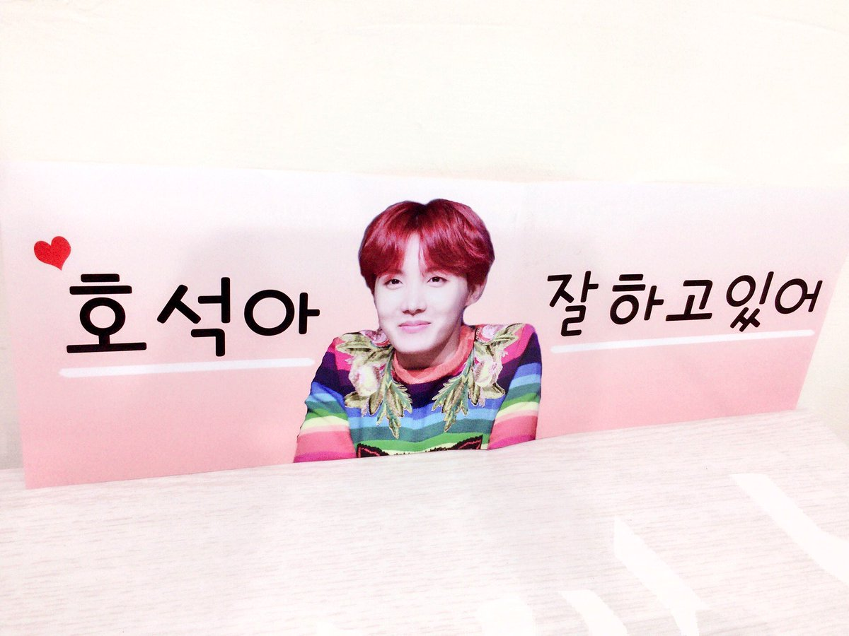 #Support_JHOPE_TAIWAN_ARMY #JHOPEinTaipe...