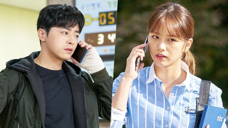 """""""Two Cops"""" Releases Stills Of Girl's Day's Hyeri And Jo Jung Suk's Fir..."""