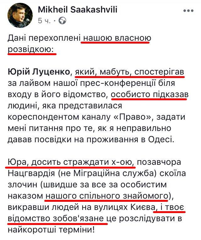 Евросоюз поддержит проведение реформ, которые в Одесской области, - посол ЕВ Мингарелли - Цензор.НЕТ 6065
