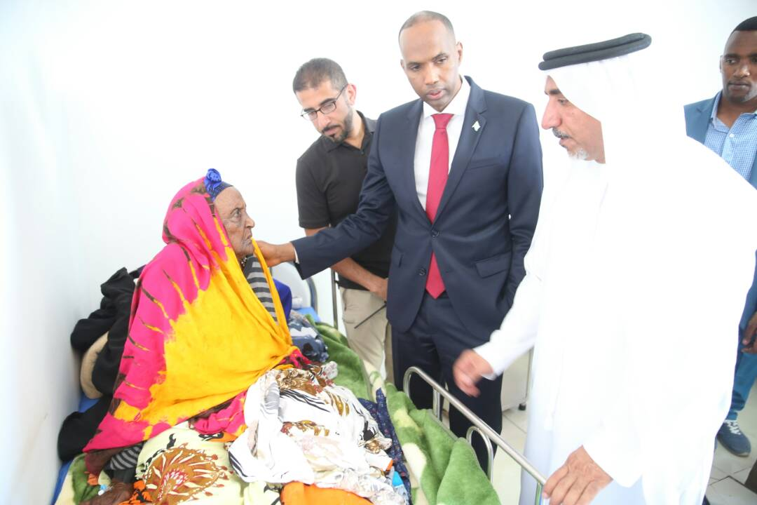 Natiijada sawirka Sheikh Zaid Hospital in Mogadishu
