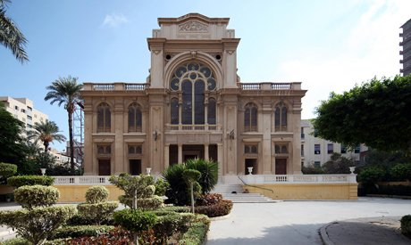 #Alexandria's Eliyahu Hanavi Synagogue not on #UNESCO List of World Heritage in Danger: Ministry https://t.co/0e9S4RY6AW