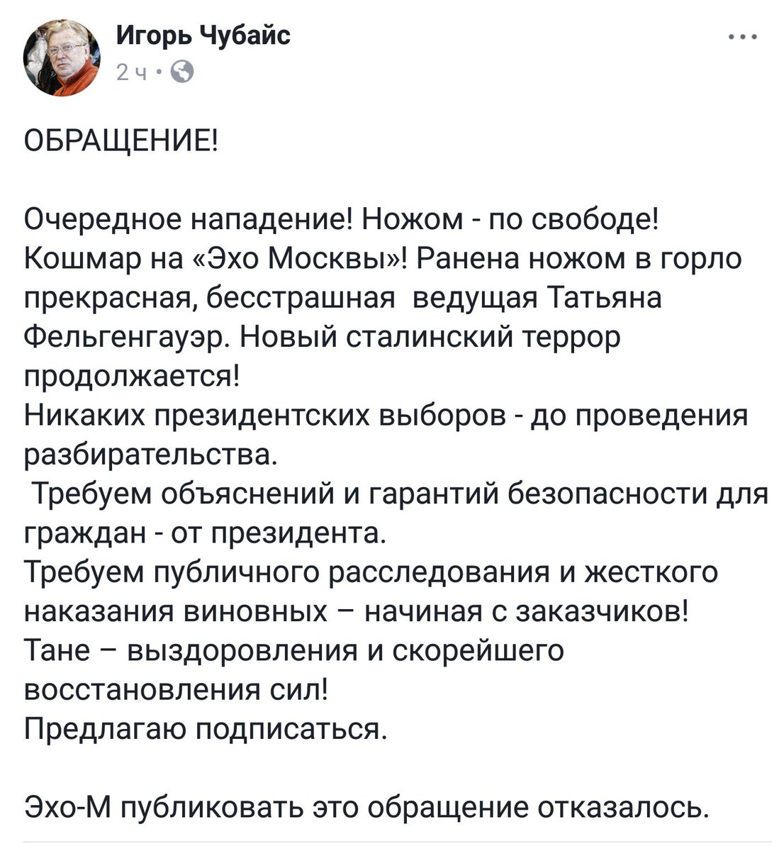 f48935493d0 Сталин