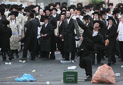 #Israël: des milliers d\