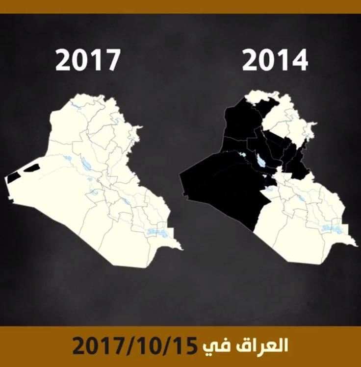 2014: 60,000 km2 controlled by Daesh  2017: 57,097 Km2 liberated, secured and held by Iraqi Army, Security and Hashd forces #Iraq #Tillerson <br>http://pic.twitter.com/C2wyACAyxi