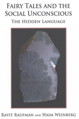 view The Meters of Old Norse Eddic Poetry: Common