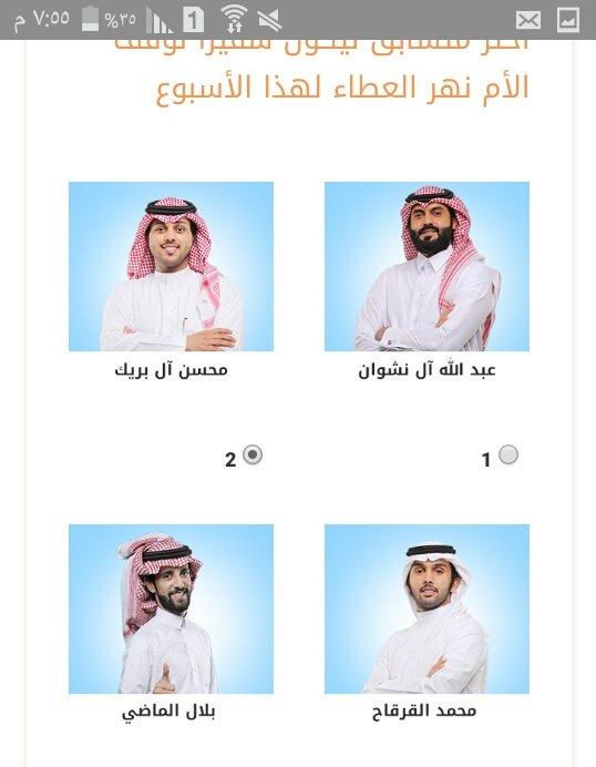 @D3m_albryk تم من جمهور عبدالقادر وبأذن...