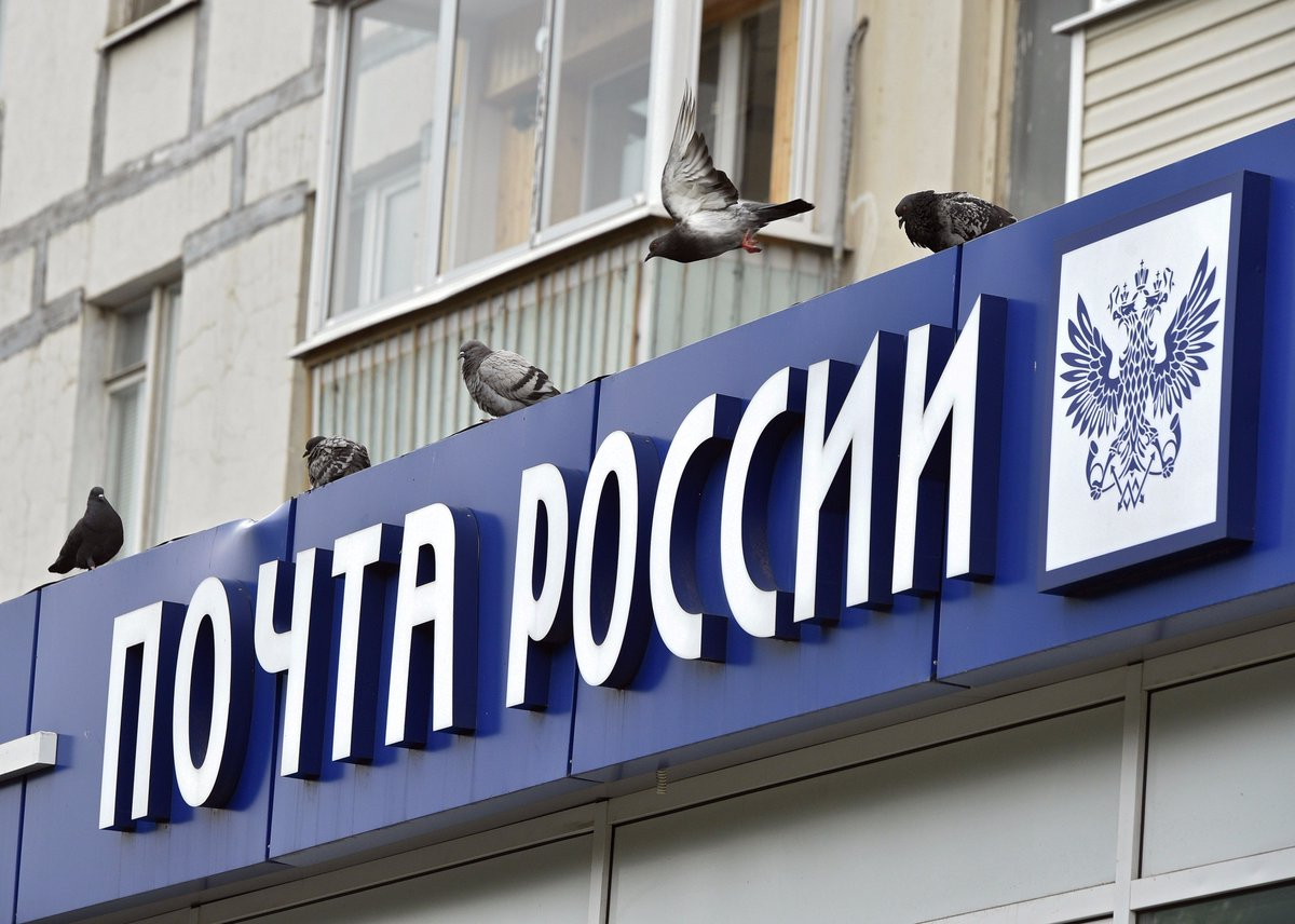 В России вырос спрос на онлайн-подписку Почты России