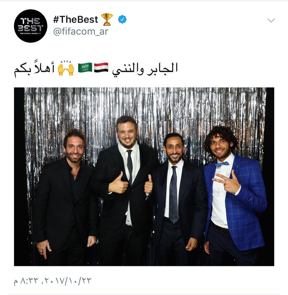 الفيفا يرحب بأسطورة #الهلال #سامي_الجابر في حفل الجوائز العالمي The Be...