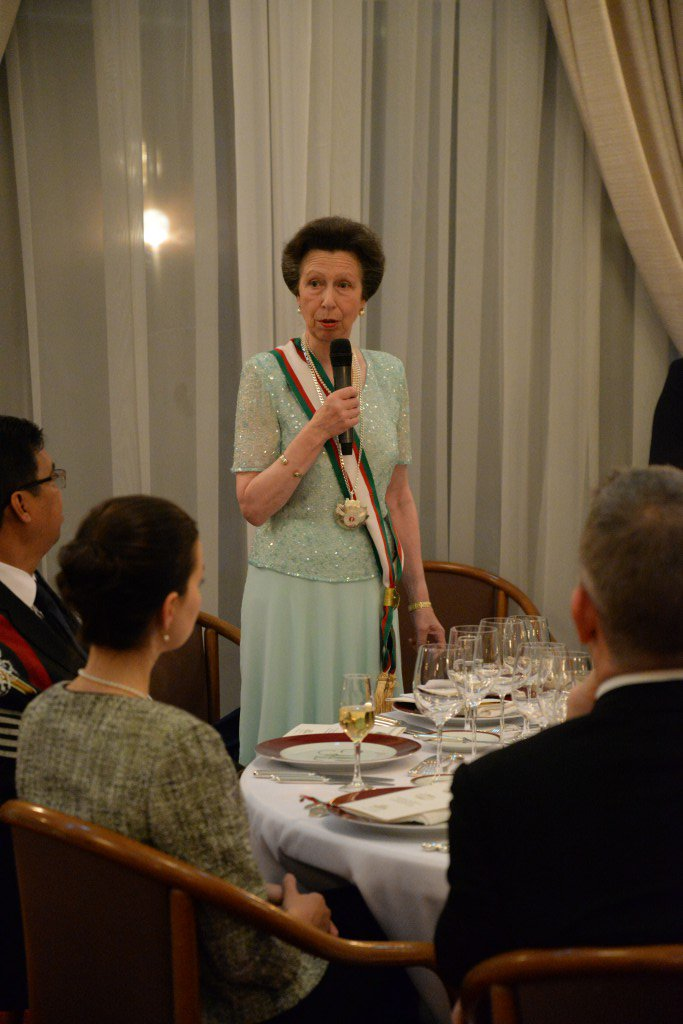 A state dinner is offered in honor of Princess Anne by the President of the Republic of #Madagascar, at #Iavoloha Palace.<br>http://pic.twitter.com/X14pSIY4q7