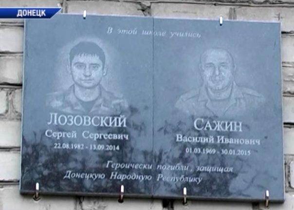Российские наемники обстреляли Докучаевск из замаскированных позиций и обвинили в стрельбе ВСУ, - украинская сторона СЦКК - Цензор.НЕТ 3560