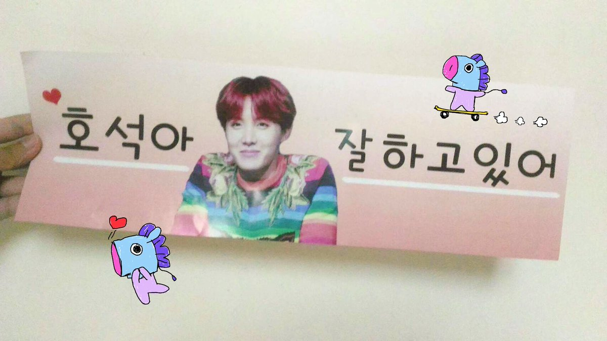 Wings tour in Taipei 💜 #Support_JHOPE_TA...