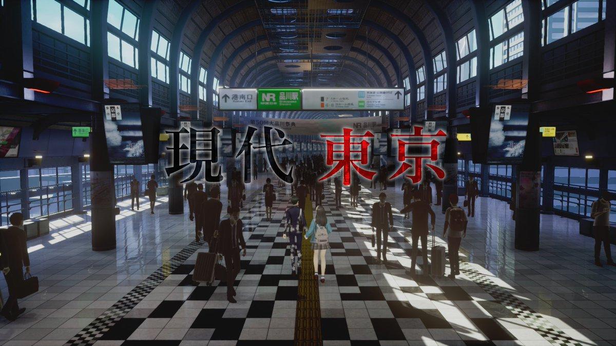 『真・女神転生Ⅴ』発表!  駅構内を歩く制服姿の高校生。 都内のトンネルで討ち死にしたような悪魔達の死体。 荒野と化した東京で悪魔に囲まれる同じく高校生達。   ティザートレーラーはこちら!⇒https://t.co/vax8b0Vdl2 #メガテン #真・女神転生5