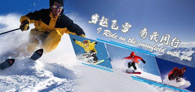 ¿Conocías alguna marca de esquís China 🇨🇳? ⛷️ aquí tienes la propuesta de ICERIDER para esta temporada ➡️https://t.co/H38mzhDSDS