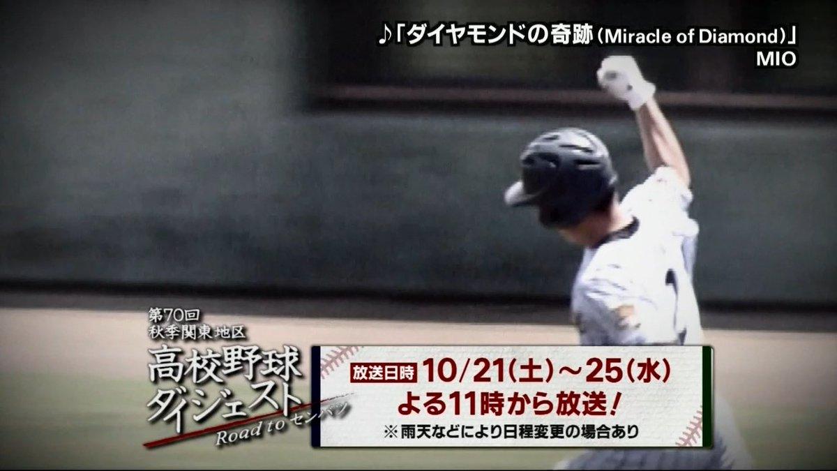Jリーグ - J1 第1節 セレッソ大阪 vs. ヴィッセル神戸  …
