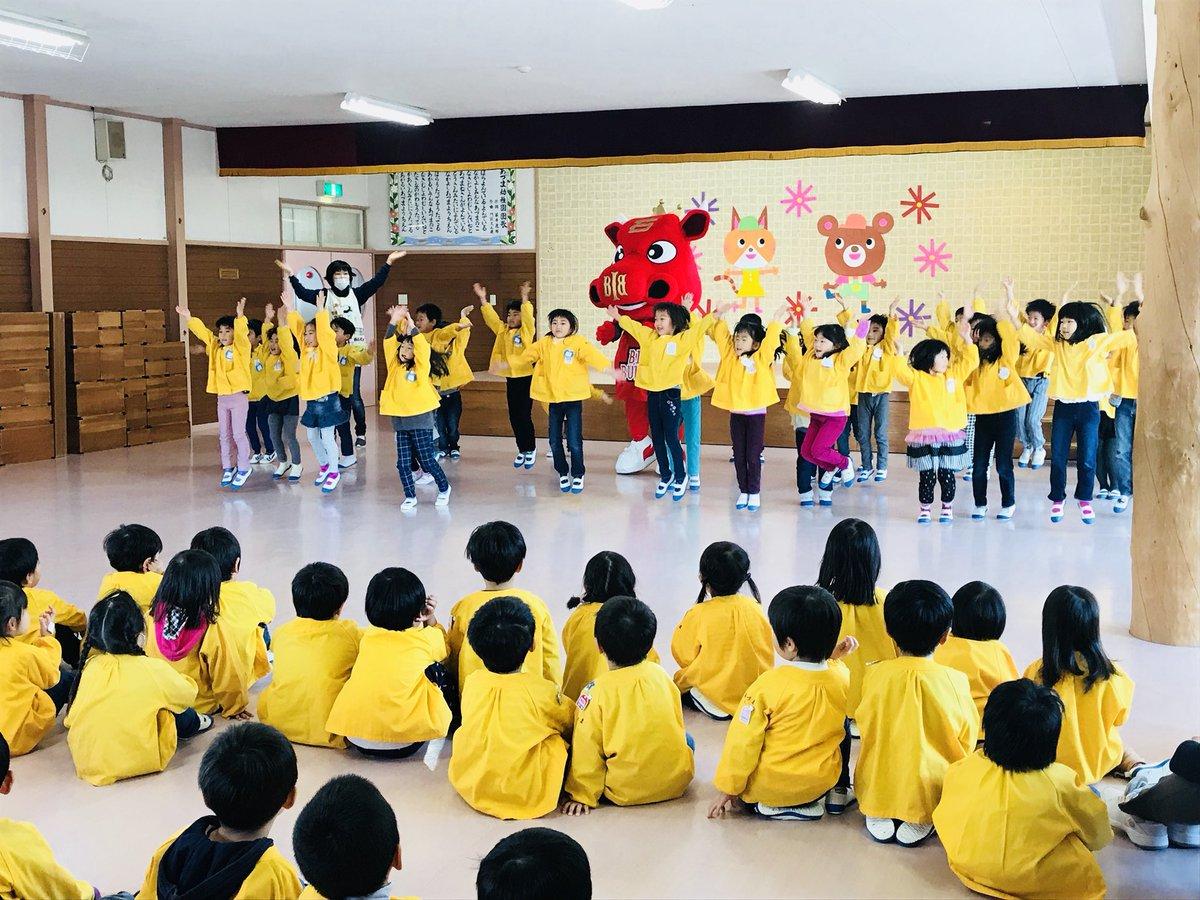 の 幼稚園 あづま