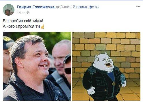 """Егор Соболев: Если ГПУ инициирует снятие с меня неприкосновенности, я проголосую """"за"""" - Цензор.НЕТ 4590"""