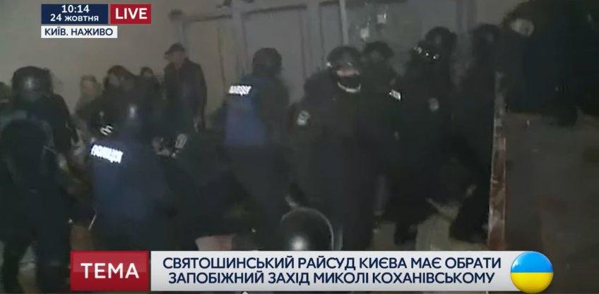 Полиция разблокировала Святошинский райсуд: протестующие задержаны - Цензор.НЕТ 3015
