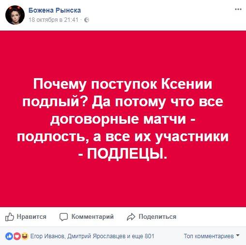 Не нужно останавливать российских политиков, когда они говорят про украинский Крым, - Чубаров о словах Собчак - Цензор.НЕТ 5972