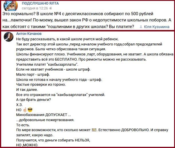 РФ создает морскую бригаду Росгвардии для охраны Керченского пролива - Цензор.НЕТ 682