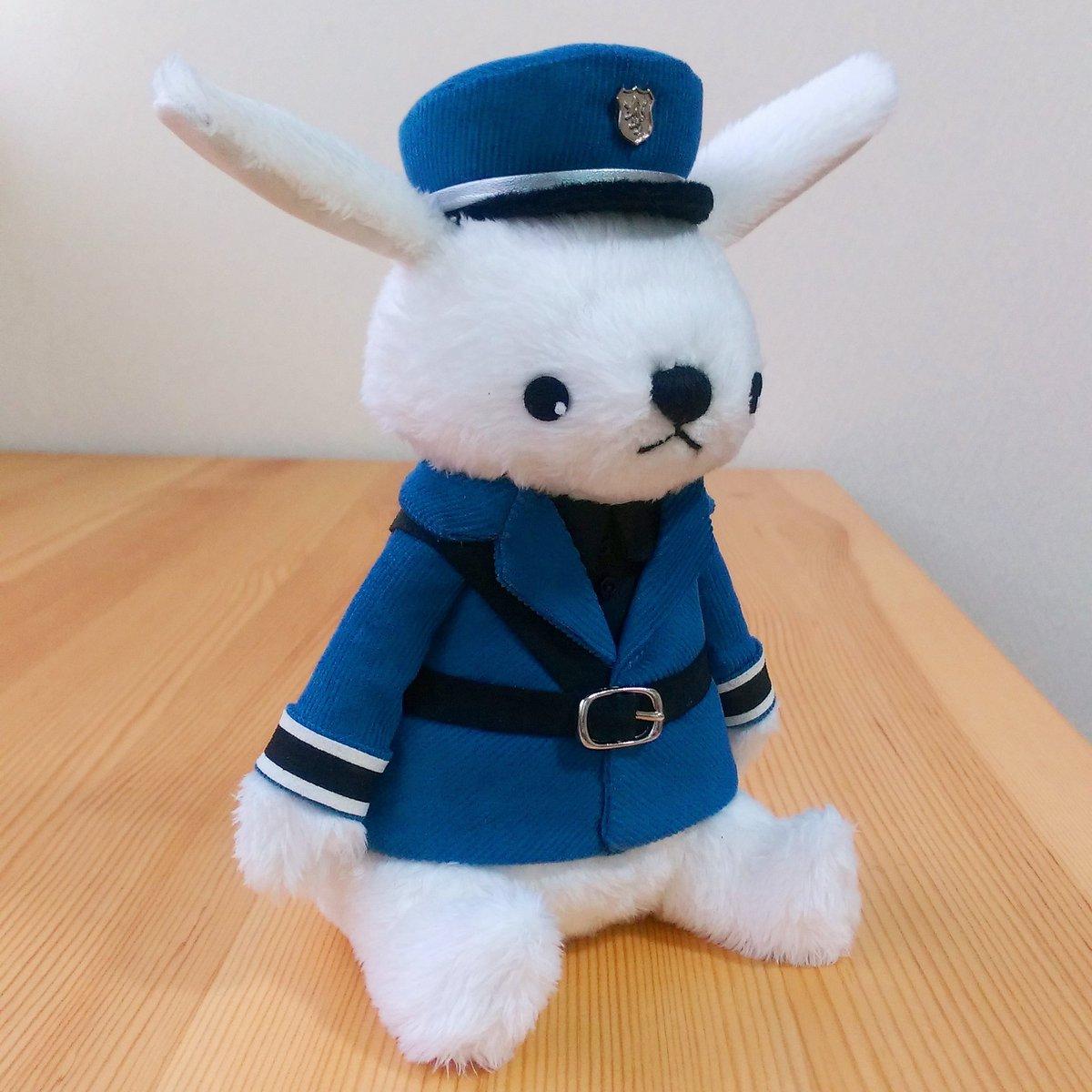 টইটর Yui 警察官うさぎ完成 ピッタリなパーツ