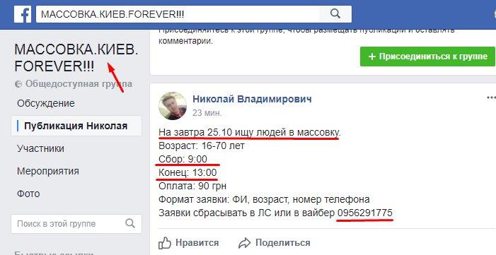 """Егор Соболев: Если ГПУ инициирует снятие с меня неприкосновенности, я проголосую """"за"""" - Цензор.НЕТ 2681"""