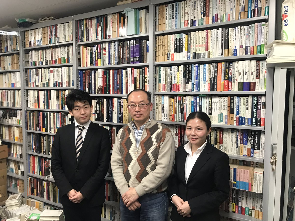 "十大学合同セミナー(国際関係) on Twitter: ""[教授訪問報告] 遠藤 ..."