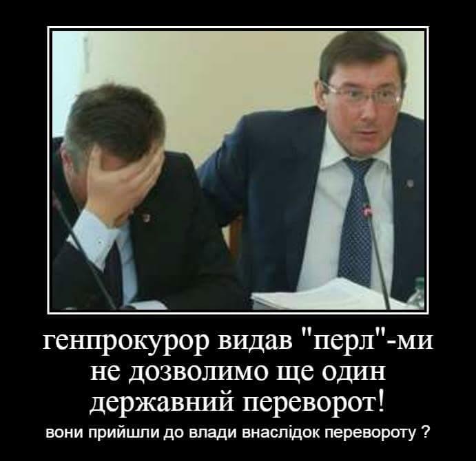 Суд над Януковичем: сторона защиты изучила большую часть дела о госизмене - Цензор.НЕТ 1173