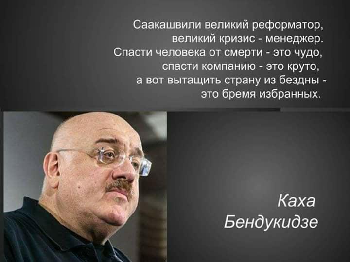 Госмиграция отказала Саакашвили в признании беженцем или лицом, нуждающимся в дополнительной защите - Цензор.НЕТ 8009