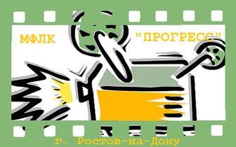Скачать кино бесплатно в формате mp4