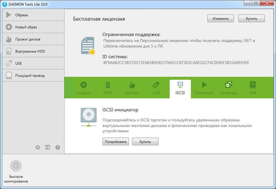 Эмулятор для андроида на компьютер на русском языке