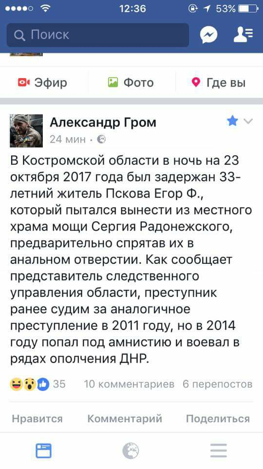 Грабители автомобилем протаранили ювелирный магазин в Черноморске и вынесли два сейфа с украшениями на 2 млн грн - Цензор.НЕТ 11