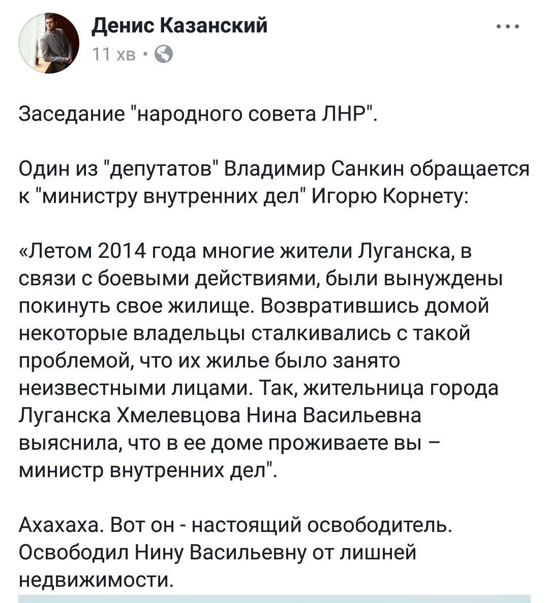 РФ создает морскую бригаду Росгвардии для охраны Керченского пролива - Цензор.НЕТ 2806