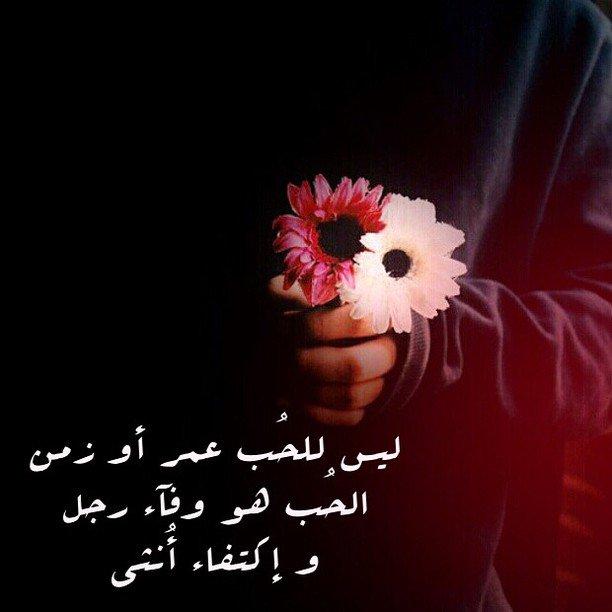 كلام حب من القلب Sgen303 Twitter