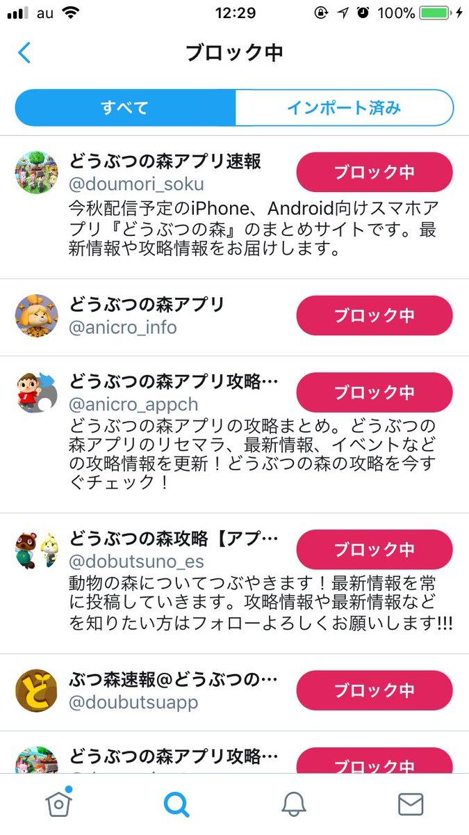 ああああああああああああああああああああああああああああああああああああああああ!!!!!!!!!!!!!!!!!!!!!!!!!!!!!!