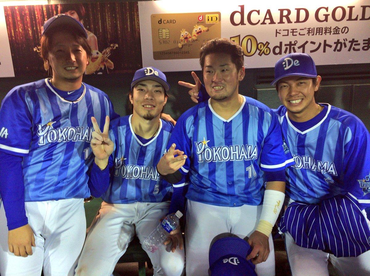 1番長く野球ができて幸せ者です。 日本シリーズきばっどーーー!!!