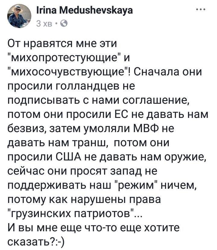 """Семенченко: Как только мы начинаем какое-то доброе дело, выходят несколько человек и рассказывают """"всю правду о Семенченко"""" - Цензор.НЕТ 9353"""