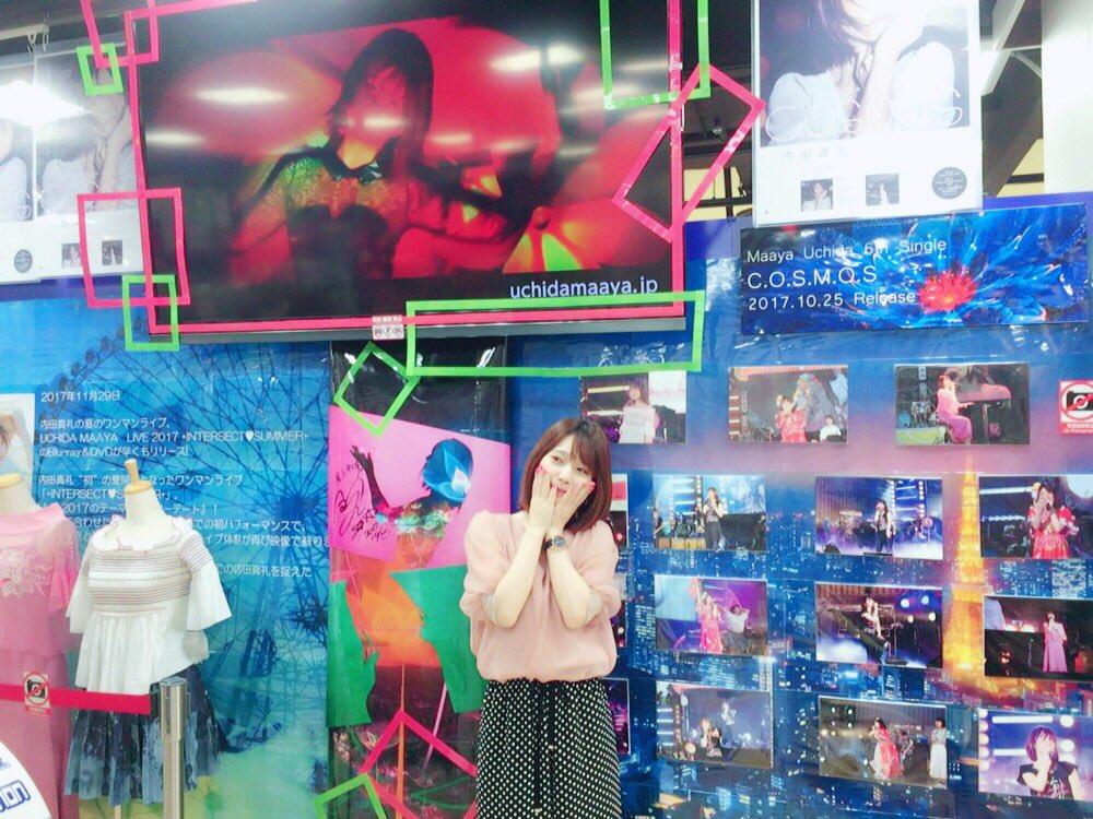 発売日ということで、 お店に行って参りました!  渋谷ではー、  アニメイト渋谷さま SHIBUYA TSUTAYAさま タワーレコード渋谷店さま  ありがとうございまーす!(*'▽'*)
