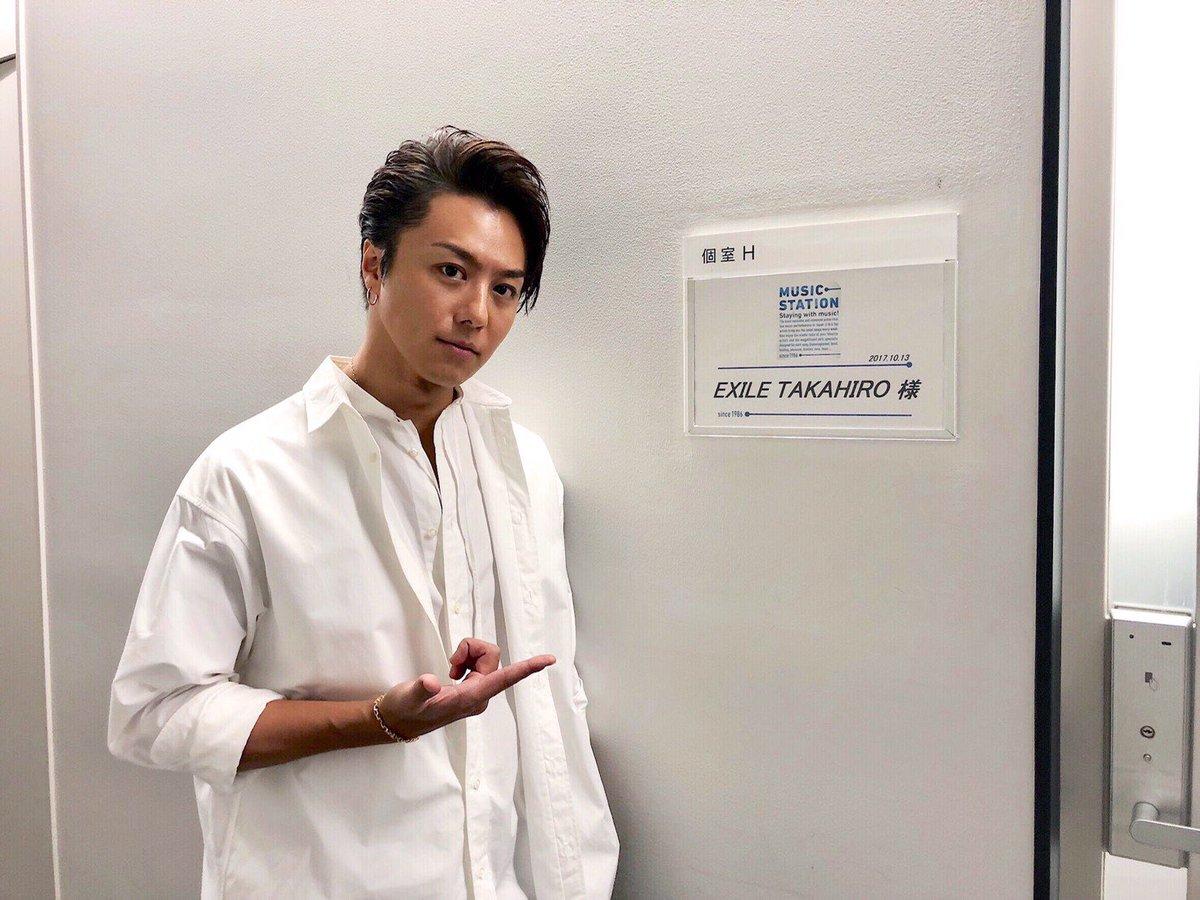 このあと20時から EXILE TAKAHIROソロとして MUSIC STATIONに初出演します…
