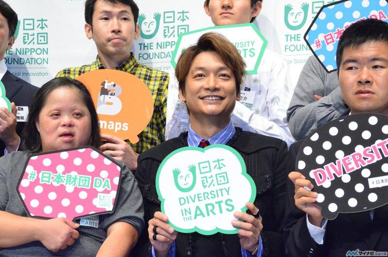 香取慎吾、作家として登場「とっても幸せ」 心の爆発を絵にぶつける #香取慎吾 #新しい地図 news…