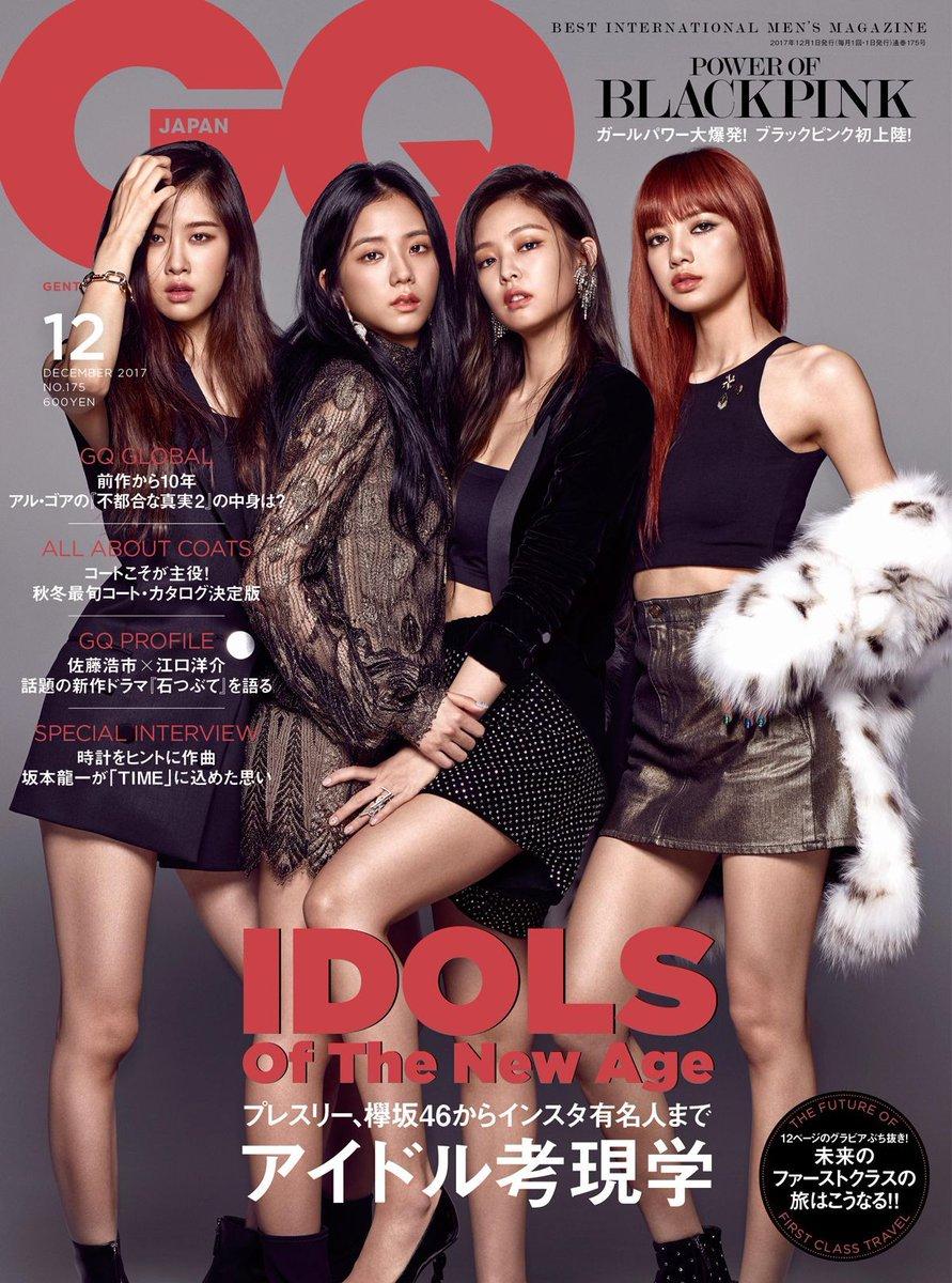 10月24日発売の『GQ JAPAN』12月号は、韓国のアイドルグループ「BLACKPINK」が表紙…