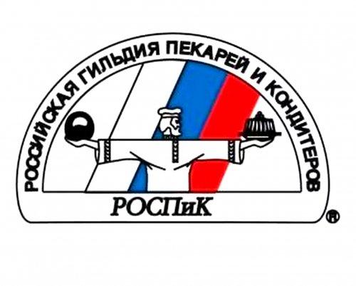 """РОСПиК и АКОРТ планируют совместно продвигать """"экономику доверия"""""""