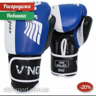 Перчатки боксерские характеристика