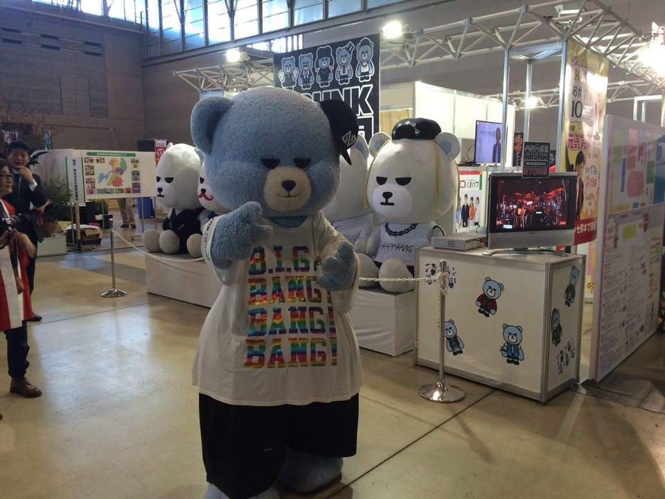 【#KRUNK X #BIGBANG】 いよいよ明日!「KRUNK×BIGBANG POP UP S…