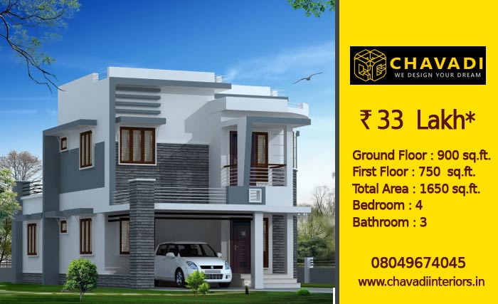 1650 Sq Ft #Home Design #Mangalore Ground Floor : 900 Sq.ft. First Floor :  750 Sq.ft. Total Area : 1650 Sq.ft. Bedroom : 4 Bathroom :  3pic.twitter.com/ ...
